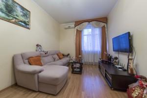 Квартира Коновальця Євгена (Щорса), 32б, Київ, R-3101 - Фото
