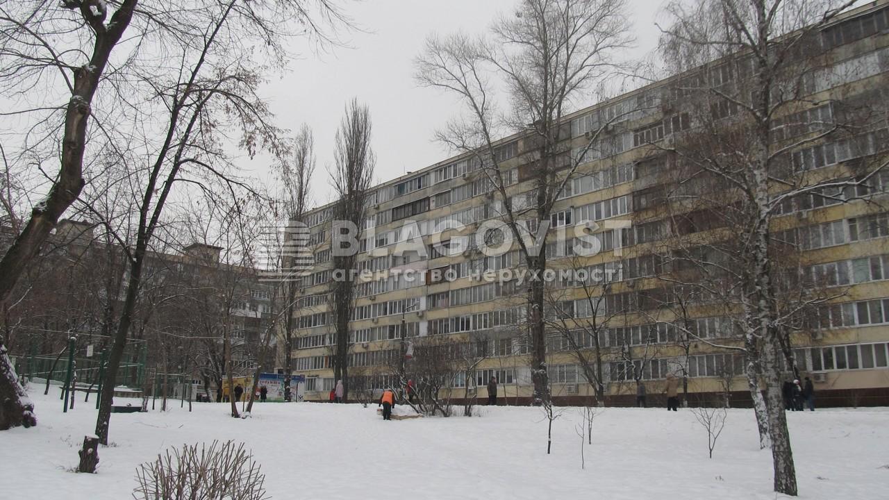 Поликлиника на пролетарской киров телефон
