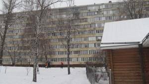 Квартира Сверстюка Евгения (Расковой Марины), 8, Киев, Z-2404 - Фото3