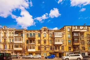 Магазин, Саксаганского, Киев, Z-1256586 - Фото3