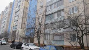 Квартира Харьковское шоссе, 61а, Киев, R-33170 - Фото 1