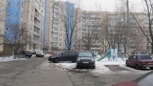 Квартира Харьковское шоссе, 61а, Киев, R-33170 - Фото 11