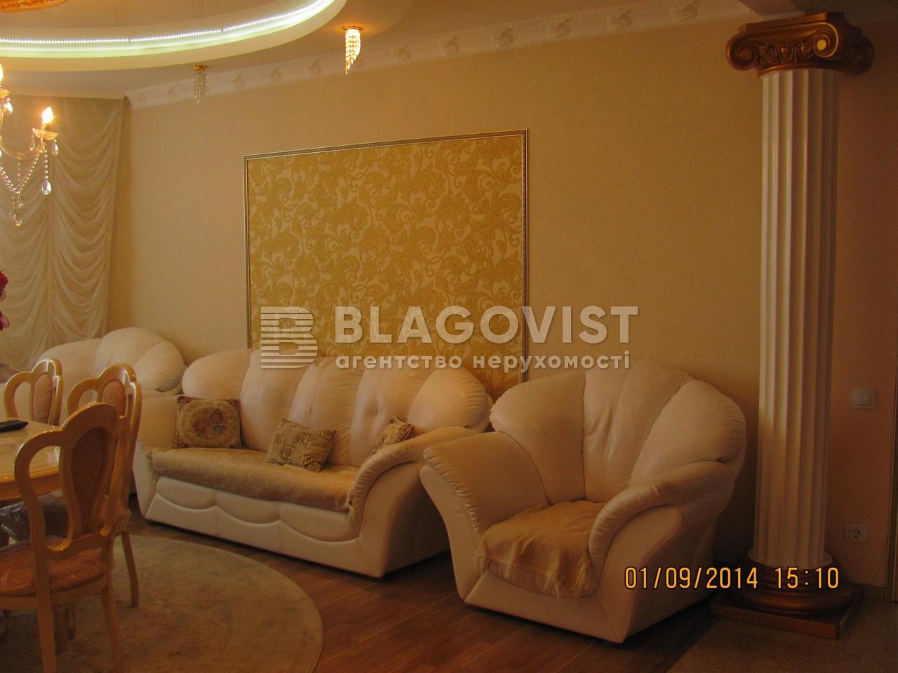 Квартира Z-1594157, Черняховского, 11г, Бровары - Фото 6