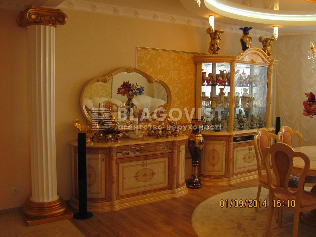 Квартира Z-1594157, Черняховского, 11г, Бровары - Фото 3