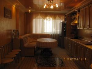 Квартира Z-1594157, Черняховского, 11г, Бровары - Фото 14