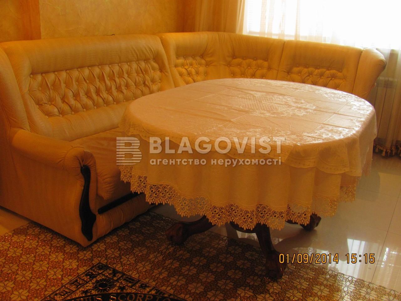 Квартира Z-1594157, Черняховского, 11г, Бровары - Фото 20