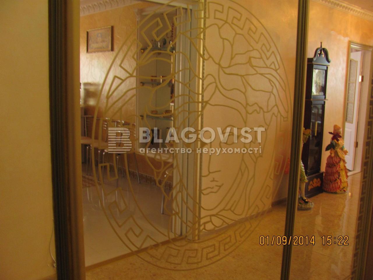 Квартира Z-1594157, Черняховского, 11г, Бровары - Фото 18