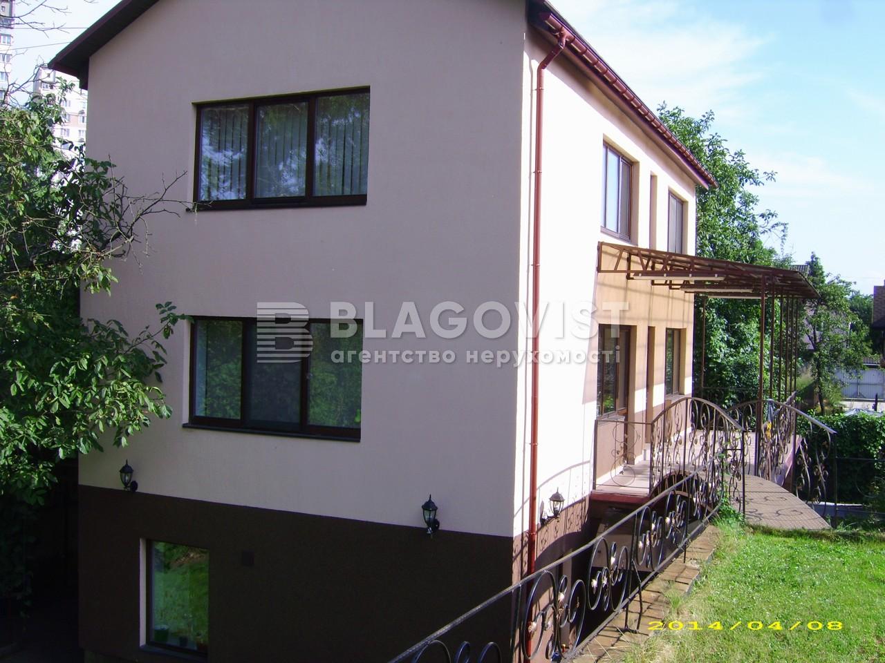 Дом Z-56191, Радужная, Киев - Фото 1