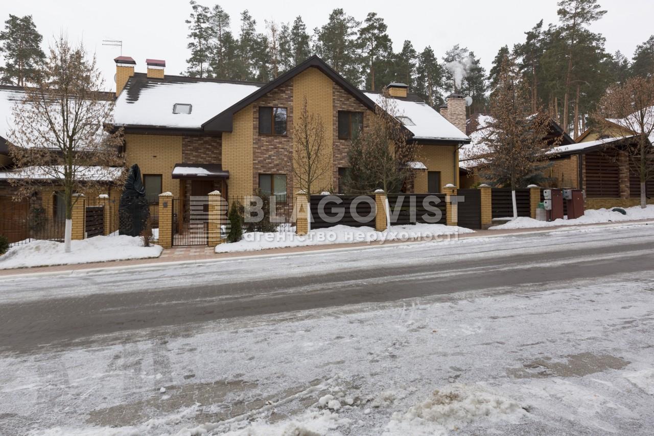 Дом R-2755, Лесная, Стоянка - Фото 2