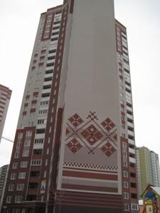 Квартира Чавдар Єлизавети, 38б, Київ, Z-402462 - Фото2
