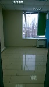 Офис, P-20834, Антоновича (Горького), Киев - Фото 8