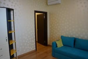 Квартира Z-69906, Дружбы Народов бульв., 14/16, Киев - Фото 13