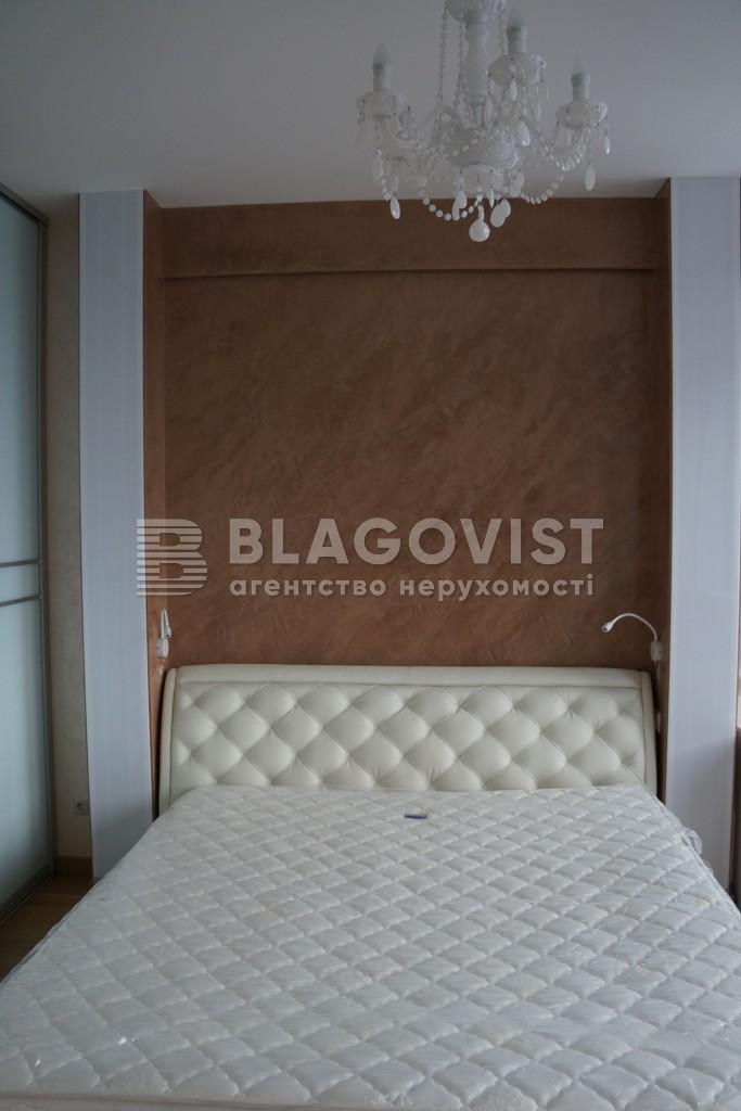 Квартира Z-69906, Дружбы Народов бульв., 14/16, Киев - Фото 16