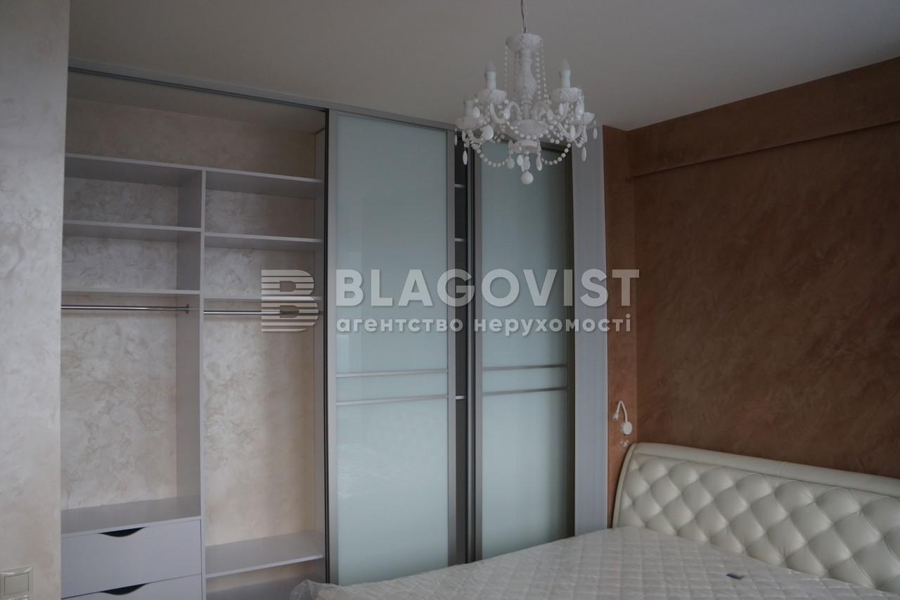 Квартира Z-69906, Дружбы Народов бульв., 14/16, Киев - Фото 18