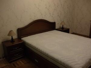 Квартира Печерський узвіз, 6, Київ, X-10650 - Фото2