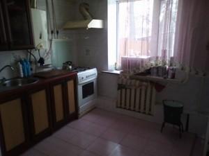 Дом Михайловская, Васильков, P-21130 - Фото 5