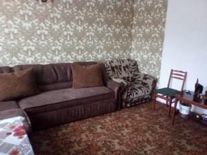 Дом Михайловская, Васильков, P-21130 - Фото3