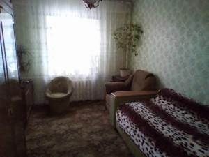 Дом Михайловская, Васильков, P-21130 - Фото 4