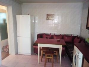 Дом Михайловская, Васильков, P-21130 - Фото 8