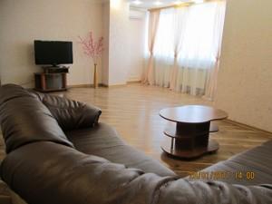 Квартира Гетьмана Вадима (Индустриальная), 1а, Киев, Z-817478 - Фото3