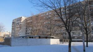 Квартира Бажана Николая просп., 7б, Киев, Z-39191 - Фото3