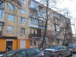 Квартира R-13575, Лаврская, 6, Киев - Фото 4
