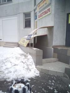 Нежитлове приміщення, Бажана Миколи просп., Київ, Z-1694273 - Фото 4