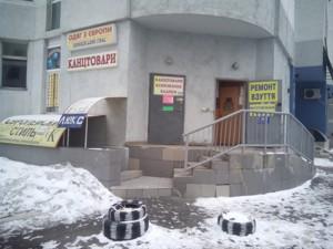 Нежилое помещение, Бажана Николая просп., Киев, Z-1694273 - Фото3