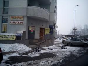 Нежитлове приміщення, Бажана Миколи просп., Київ, Z-1694273 - Фото 5