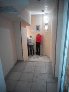 Нежитлове приміщення, Бажана Миколи просп., Київ, Z-1694273 - Фото 9