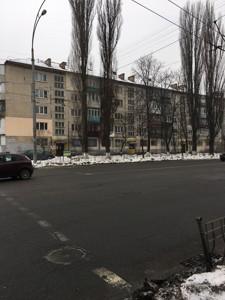 Квартира Соломенская, 28, Киев, F-42745 - Фото1