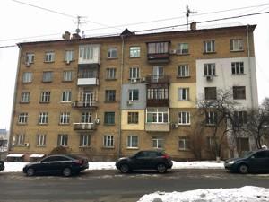 Офіс, Золотоустівська, Київ, Z-11593 - Фото