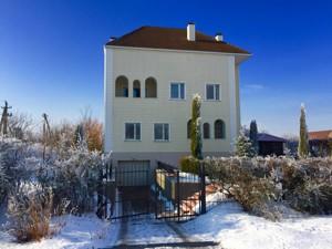Будинок Центральна, Петрівське (Бориспільський), Z-1314109 - Фото