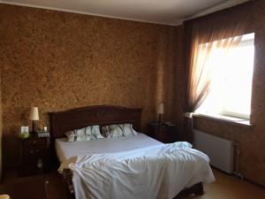 Будинок Центральна, Петрівське (Бориспільський), Z-1314109 - Фото 7