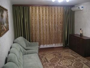 Apartment Urlivska, 23б, Kyiv, Z-1312711 - Photo2