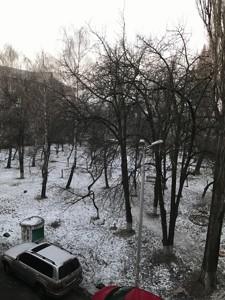 Квартира Науки просп., 35 корпус 3, Київ, R-3851 - Фото 15