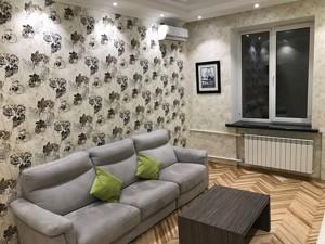 Квартира Науки просп., 35 корпус 3, Киев, R-3851 - Фото2
