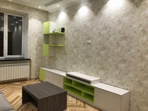 Квартира Науки просп., 35 корпус 3, Київ, R-3851 - Фото 5