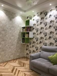 Квартира Науки просп., 35 корпус 3, Киев, R-3851 - Фото3
