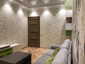Квартира Науки просп., 35 корпус 3, Київ, R-3851 - Фото 6