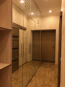 Квартира Науки просп., 35 корпус 3, Київ, R-3851 - Фото 16