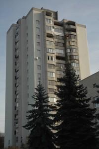 Квартира Тороповського Георгия (Дубового Ивана), 37, Киев, Z-256834 - Фото1