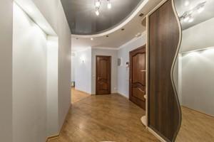 Квартира Днепровская наб., 25, Киев, X-35416 - Фото 19