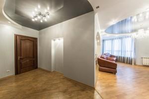 Квартира Днепровская наб., 25, Киев, X-35416 - Фото 17