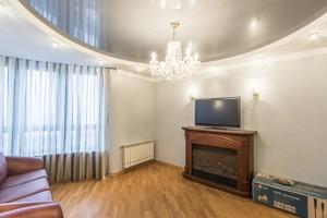 Квартира Днепровская наб., 25, Киев, X-35416 - Фото 6