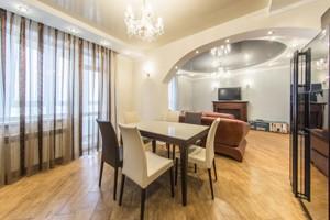 Квартира Днепровская наб., 25, Киев, X-35416 - Фото 7