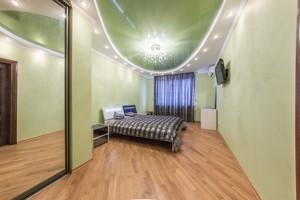 Квартира Днепровская наб., 25, Киев, X-35416 - Фото 12