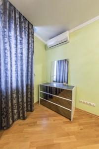 Квартира Днепровская наб., 25, Киев, X-35416 - Фото 15