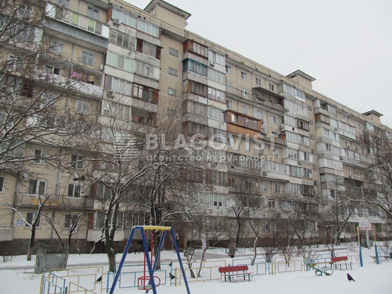 Квартира R-39649, Оболонский просп., 5, Киев - Фото 1