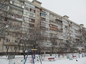 Квартира Оболонский просп., 5, Киев, E-37032 - Фото